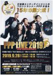 PPP LIVE 2019 15th Anniversary