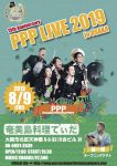 PPP LIVE 2019 in OSAKA
